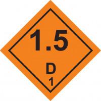 Знак опасности Класс 1. Подкласс 1.5. Взрывчатые вещества и изделия