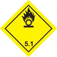 Знак опасности Класс 5. подкласс 5.1 Окисляющие вещества