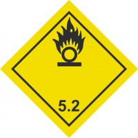 Класс 5. подкласс 5.2 Окисляющие вещества  и органические пероксиды