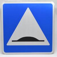 Дорожный знак 5.20 - Искусственная неровность.