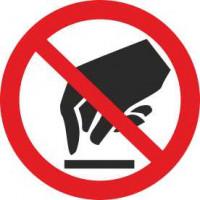 P08 Запрещается прикасаться опасно