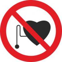 Р11 Запрещается работа(присутствие) людей со стимулятором сердечной деятельности