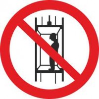 P13 Запрещается подъем (спуск) людей по шахтному стволу