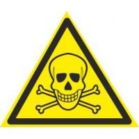 W03 Опасно!Ядовитые вещества