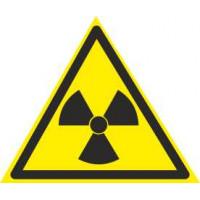 W05 Опасно! Радиоактивные вещества или ионизирующие излучение