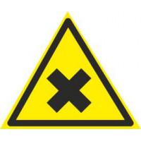 W18 Осторожно! Вредные для здоровья аллергические вещества