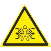 W23 Внимание! Опасность зажима