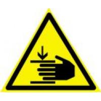 W27 Осторожно! Возможно травмирование рук