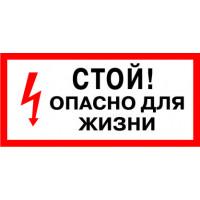 Т49 Стой! Опасно для жизни