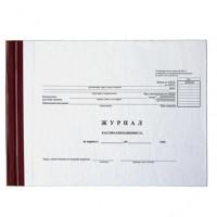 Книга кассира -операциониста 96 л