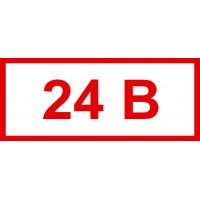 Т24  Указатель напряжения  24 V