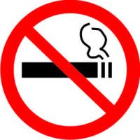 Т340 Запрещается курить (нов)