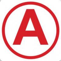 """Пиктограмма """"А"""" для аварийного светильника"""